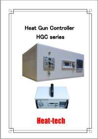 Heat Gun Controller HGC series Catalog