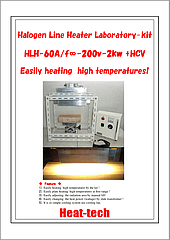 Halogen Line Heater Lab-kit HLH-60A+HCV
