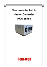 Heater Controller HCA series Catalog