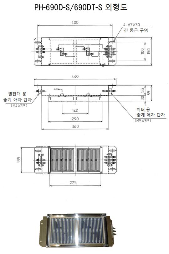 적외선 패널 히터