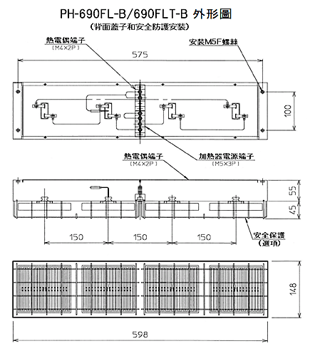 PH-690FL-S/690FLT-S
