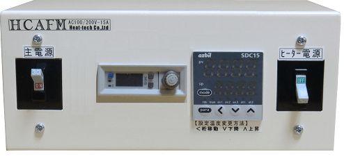 温度控制和流量控制