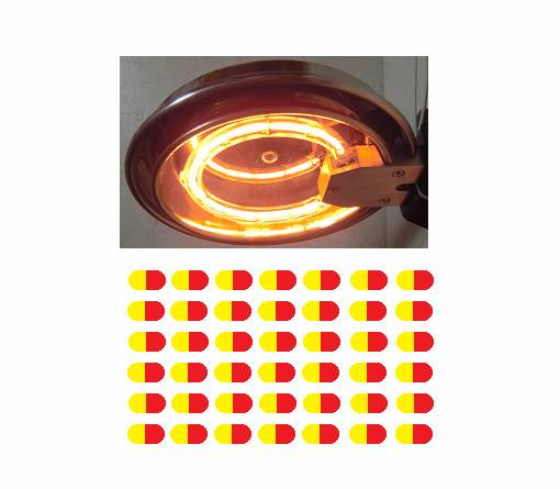 Dryness of capsule printing  by the Halogen Ring Heater