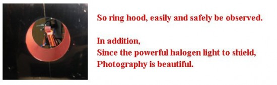 So ring hood, easily and safely be observed.
