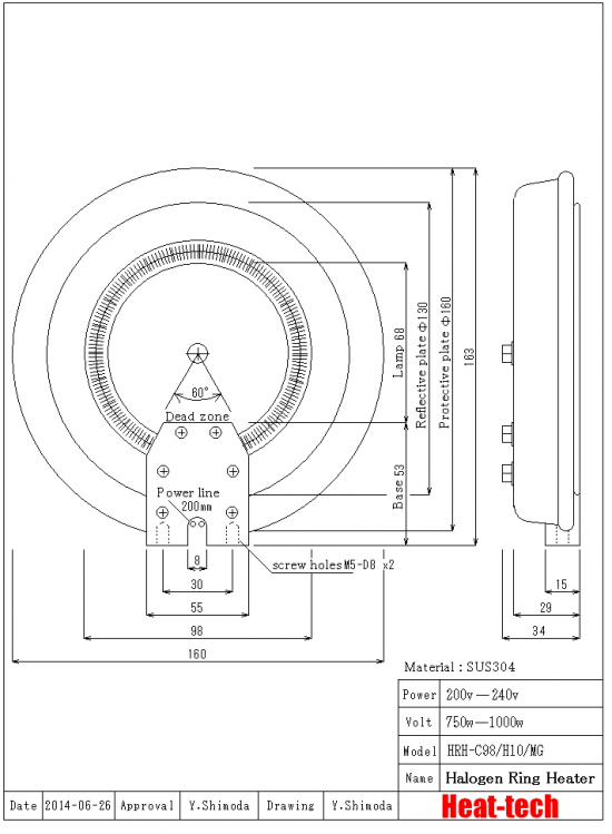 Halogen Ring Heater HRH-C98/H10/M(G)