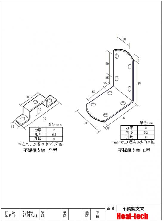 鹵素燈 環型加熱器 HRH-C98/H10/RH