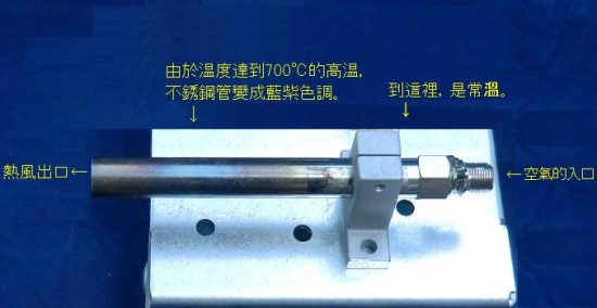 《 小型熱風加熱器 》ABH-10S