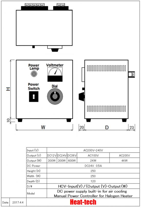 Halogen Point Heater Laboratory-kit HPH-120A/f45/200v-1000w+HCVD