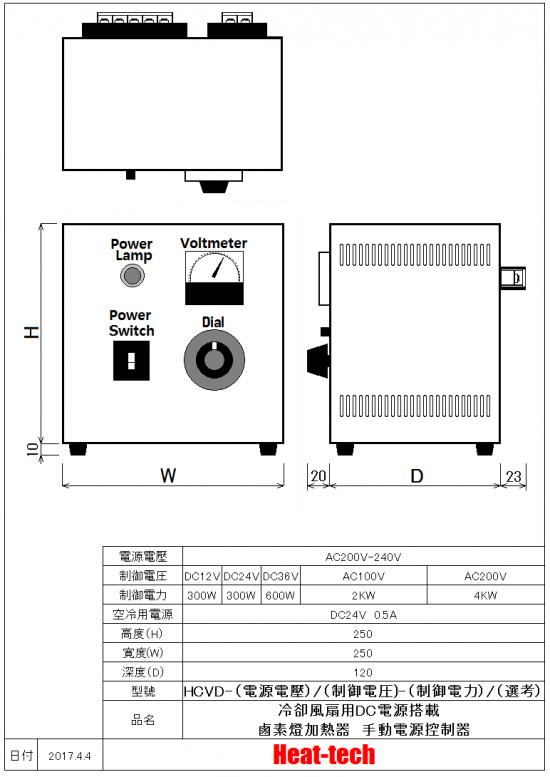 鹵素燈點型加熱器 實驗配套元件 HPH-120FA/f45-1kw+HCVD