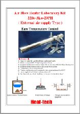 Air Blow Heater Laboratory Kit 220v-3kw-29PH external air supply