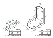 Halogen Ring Heater Mounting bracket