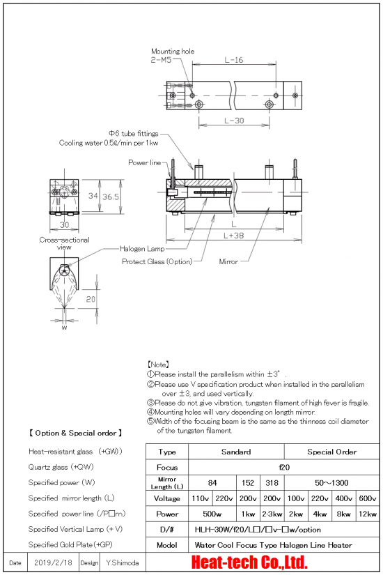 Outline drawing of HLH-30