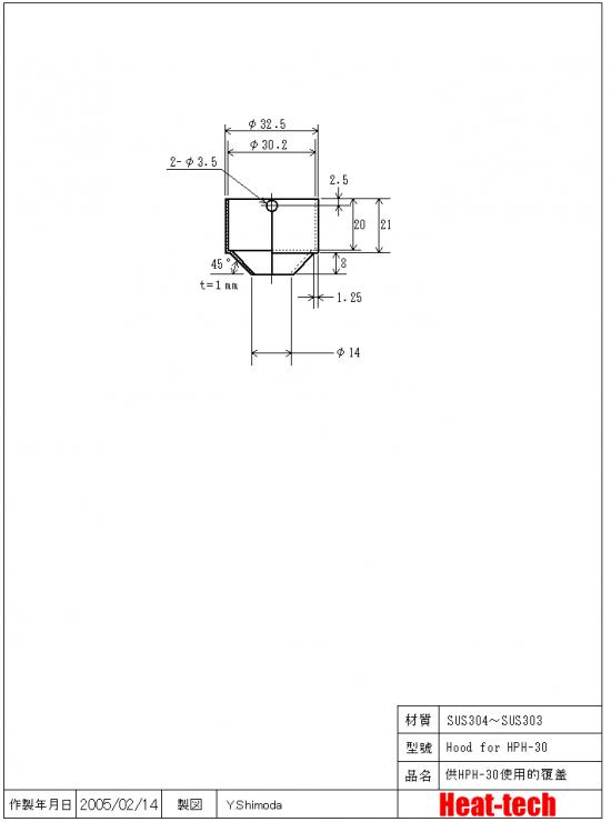 小型的鹵素燈點型加熱器 HPH-30
