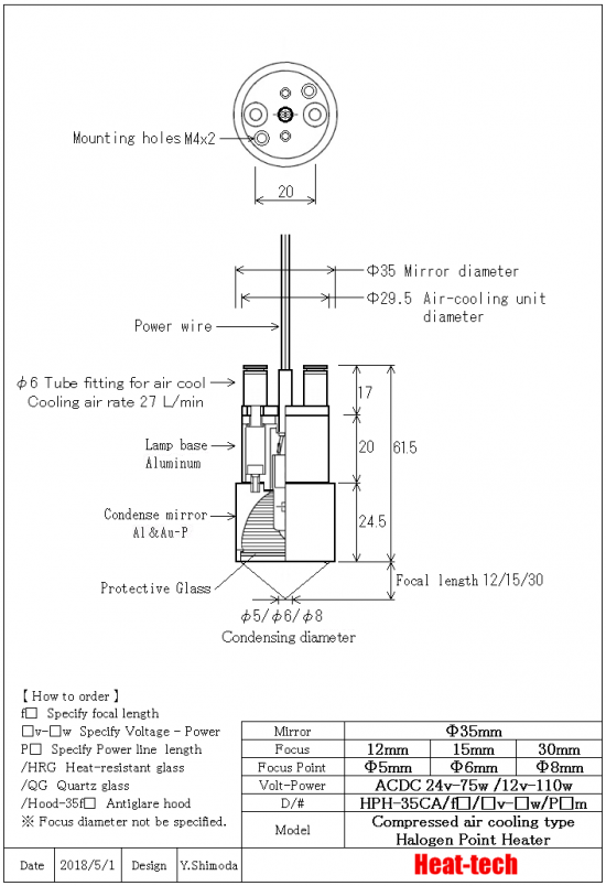 Outline drawing of HPH-35