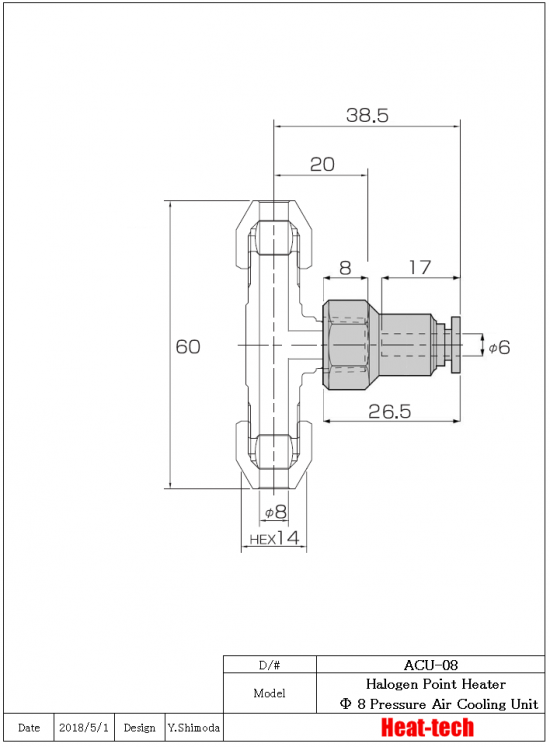 Outline drawing of HPH-12
