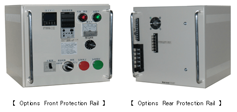 Options Front Protection Rail