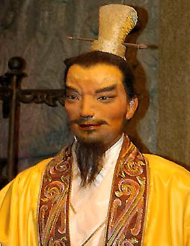Líu Ān (Chinese: 劉安, c.179 – 122 BC) was a Chinese king and advisor to his nephew, Emperor Wu of Han (武帝).