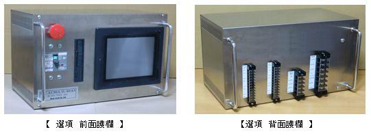 樓梯控制器 SSC系列