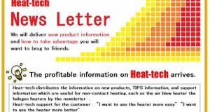Heat-tech News Letter