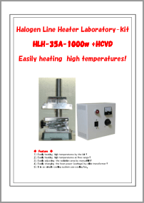 Halogen Line Heater Lab-kit HLH-35A+HCVD