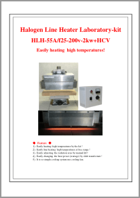 Halogen Line Heater Lab-kit HLH-55A+HCV
