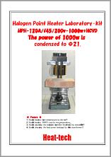鹵素燈點型加熱器 實驗配套元件 HPH-120A/f45/200v-1000w+HCVD