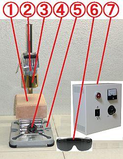 할로겐 포인트 히터 Lab-kit HPH-60A/f30-450w +HCVD