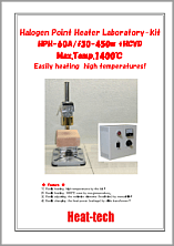 Halogen Point Heater Laboratory-kit HPH-60A/f30-450w +HCVD
