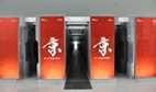 "The supercomputer "" K """