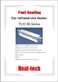 Far-Infrared Heater