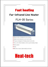 Far-Infrared Heater