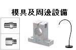 Peripheral device products