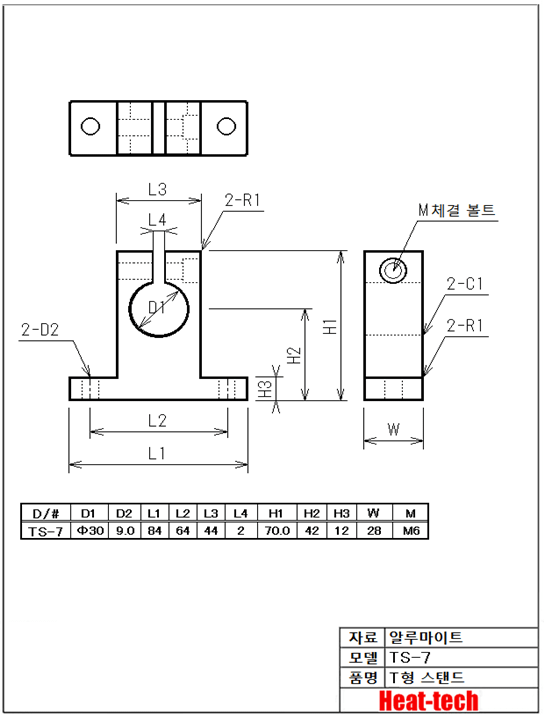 소형 공냉식 할로겐 포인트 히터 HPH-30A