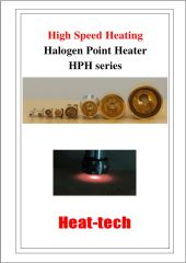 Halogen Point Heater English