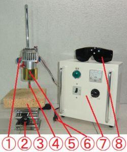 Halogen Point Heater Laboratory-kit HPH-60FA/f30-450w+HCVD
