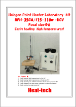 Halogen Point Heater Laboratory-kit HPH-35CA/f15-110w+HCV