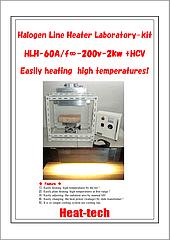 Halogen Line Heater Lab-kit HLH-60A+HCV