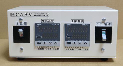 熱風加熱器過度升溫控制