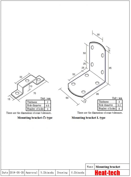 Halogen Ring Heater HRH-C98/H10