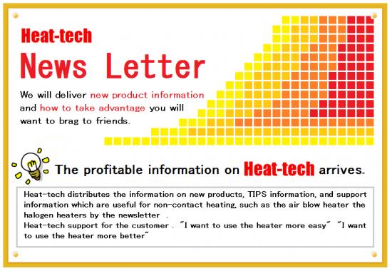 Quarterly News Letter signing up