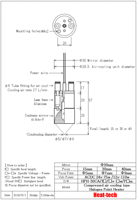 Outline drawing of HPH-30