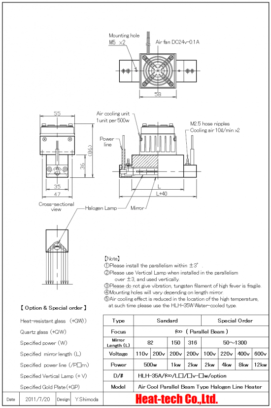 9.Outline drawing of HLH-35