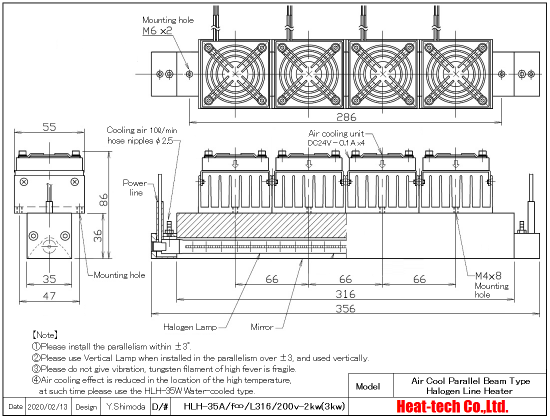 Outline drawing of HLH-35
