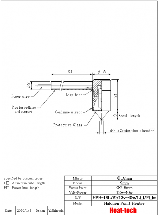 Outline drawing of HPH-18L