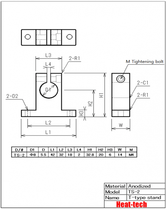 8. Outline drawing of HPH-18