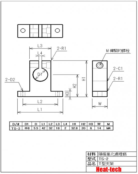 8.HPH-18的外形圖