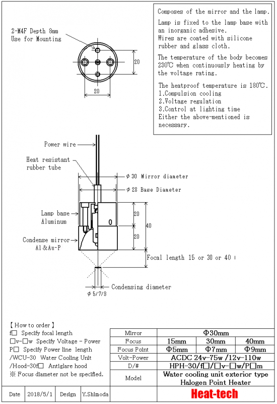 9. Outline drawing of HPH-30