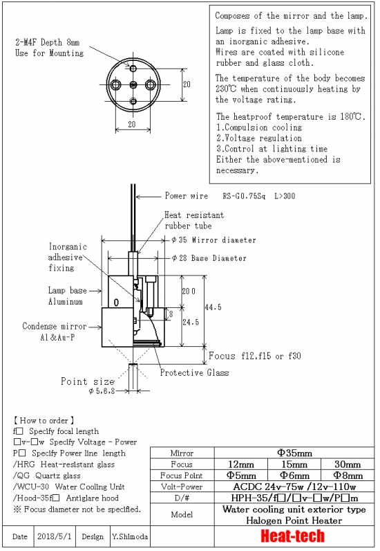 9. Outline drawing of HPH-35