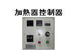 Halogen Heater Controller