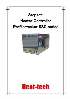 Stepset Controller Profile-maker SSC series